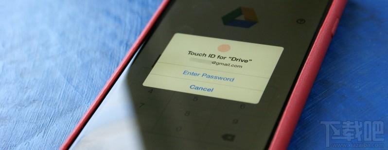 谷歌更新iOS端Google Drive应用:支持Touch ID指纹功能